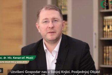 Poziv vjernicima (28) – Načiniti mjesto drugome – doc. dr. hafiz Kenan Musić