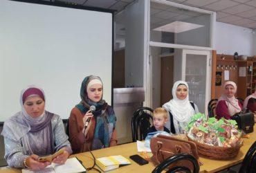 Bajramska posjeta Gerontološkom centru u Sarajevu