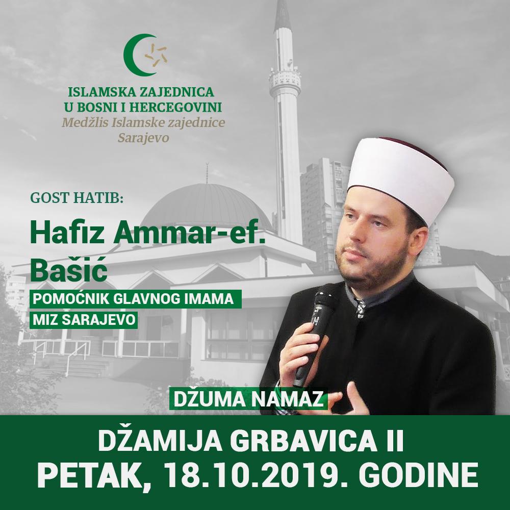 Gost hatib u džamiji Grbavica 2