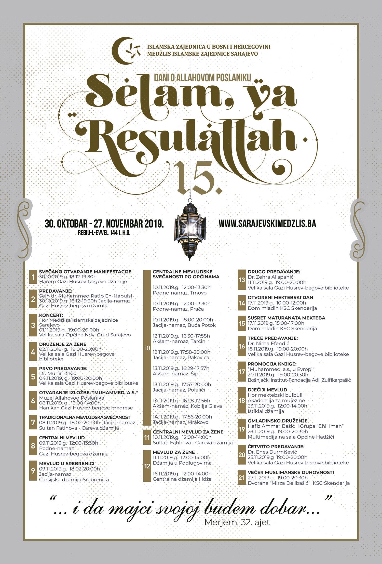 Kalendar manifestacije