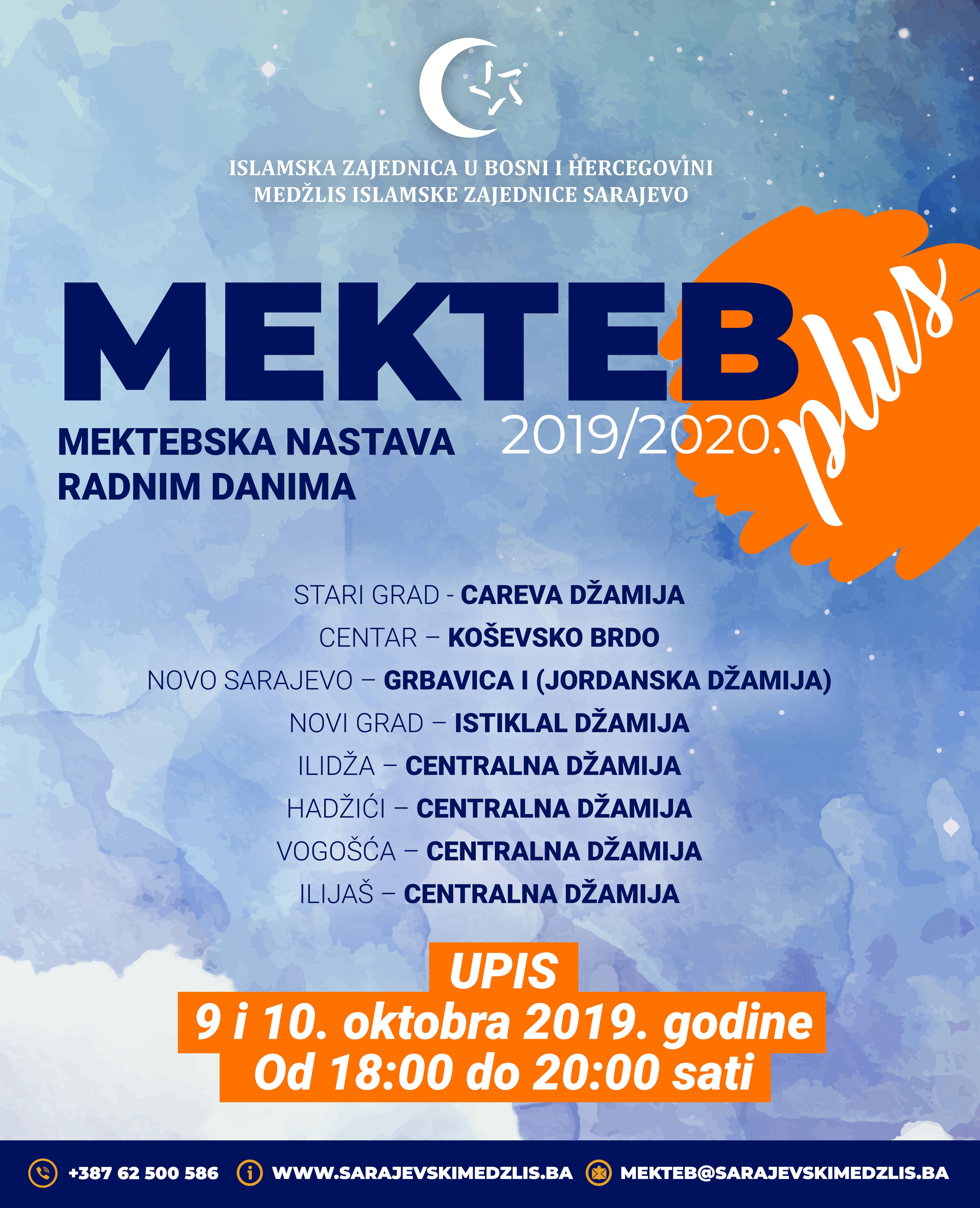 MektebPLUS