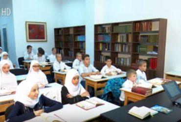Hifz kao fenomen: Škola hifza MIZ Sarajevo – punkt Istiklal