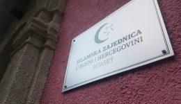 Rijaset IZ u BiH: Obustavlja se mektebska nastava, prilagoditi trajanje hutbe