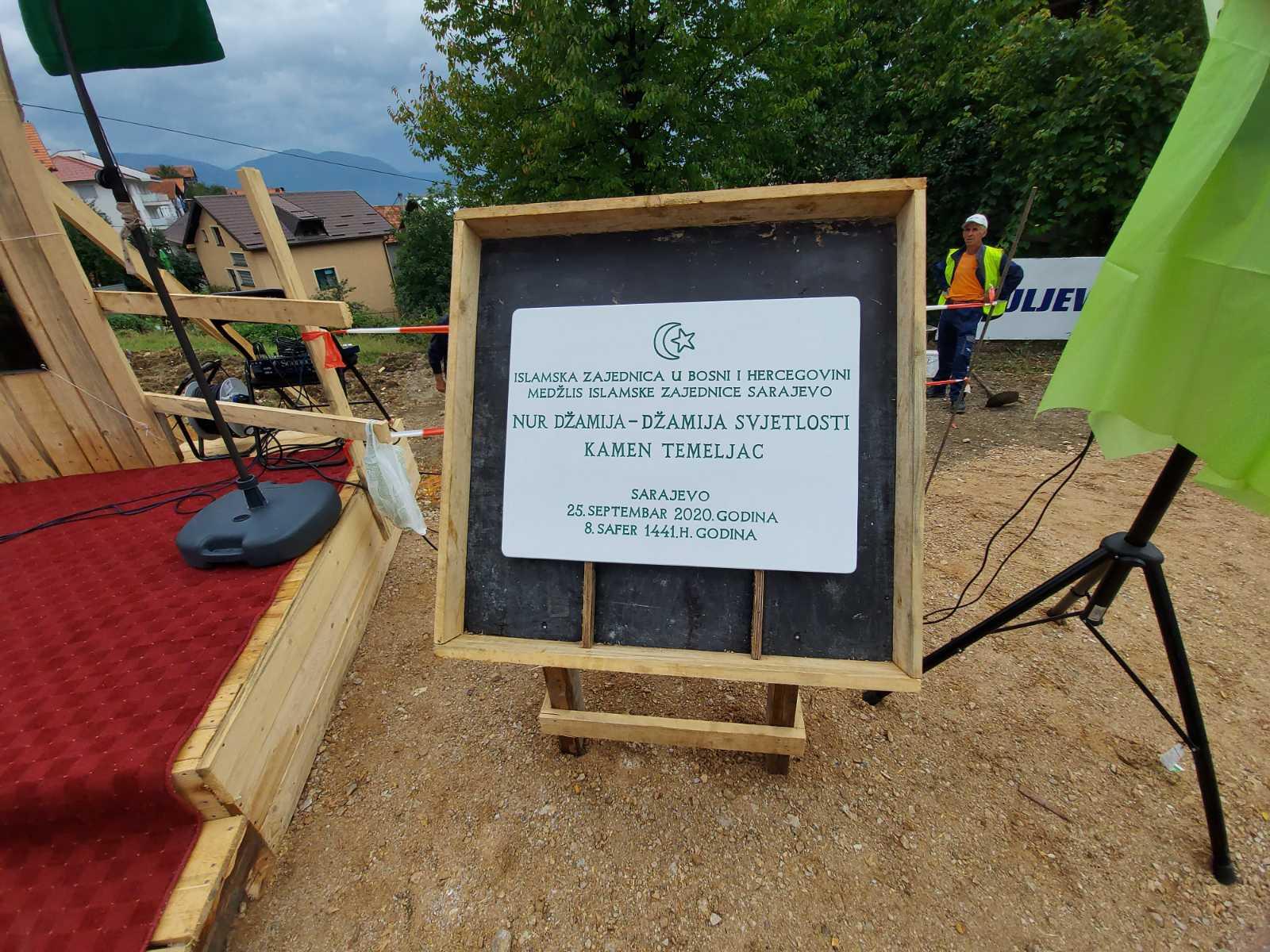 MIZ Sarajevo: U Buća Potoku postavljen kamen-temeljac za izgradnju Nur džamije