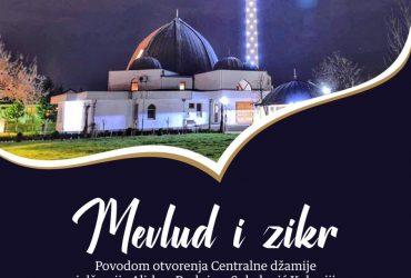 Džemat Sokolović Kolonija: Mevludom i zikrom će se obilježiti godišnjica otvorenja džamije