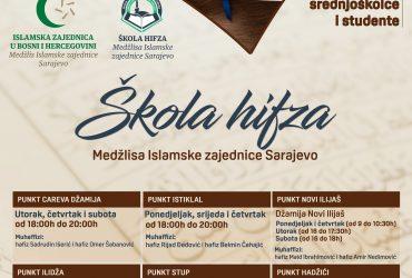 Škola hifza Medžlisa Islamske zajednice Sarajevo ove godine na sedam punktova