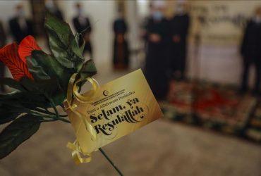 """Otvorena manifestacija """"Dani o Allahovom Poslaniku – Selam, ya Resulallah"""""""