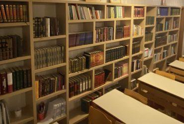 Putevi islama: Poštivanje knjiga