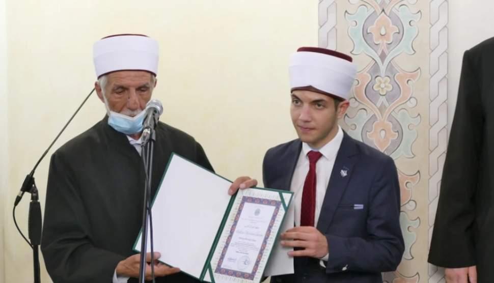 Hafiska dova Hamzi Attaru