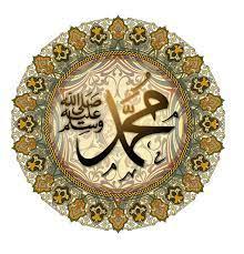 Iz Preporodove arhive: Muhammed, a.s. – milost svim svjetovima i čovjek koji u srca unosi vedrinu