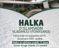 Plakat Alipašino