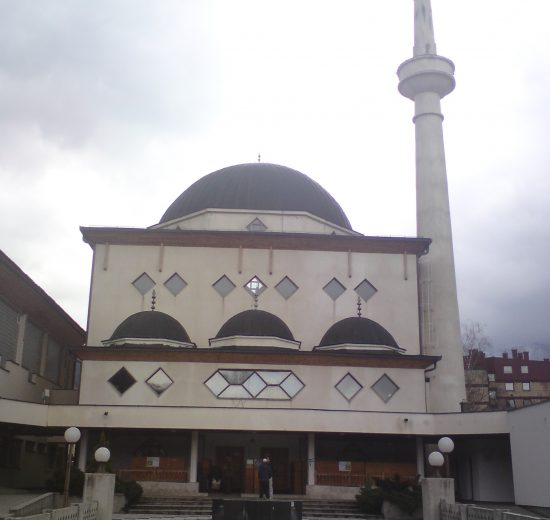 džamija Hadžići